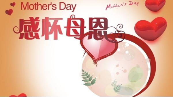 当母亲节遇上护士节,海之隆带着满满的祝福!