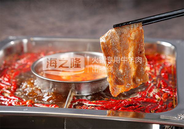 涮火锅牛肉