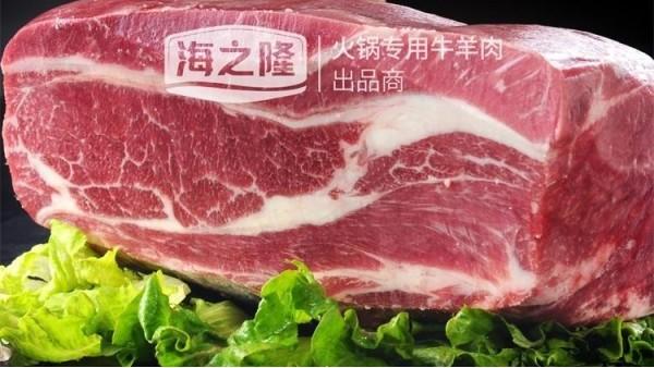 海之隆丨假羊肉卷有多少暴利?
