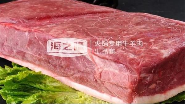 为什么大家都喜欢清真认证的牛羊肉?