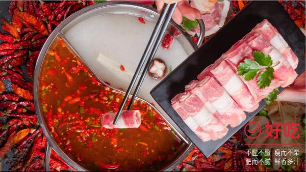 如何挑选纯正的火锅牛羊肉?