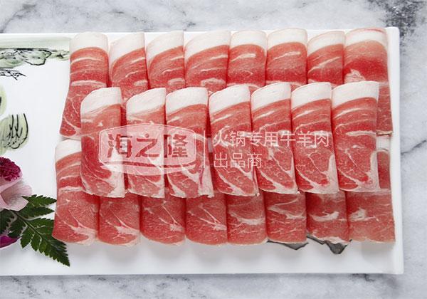 利和鑫精制羊肉卷