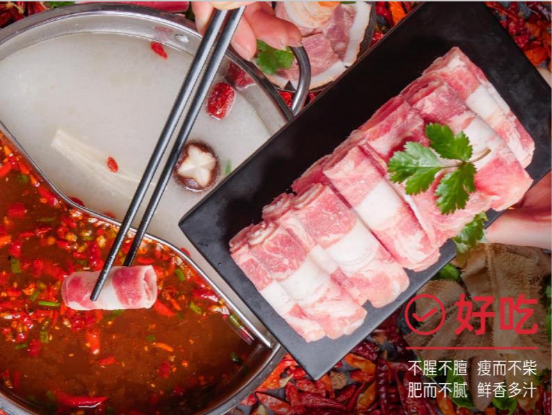 海之隆丨做火锅牛羊肉时代的弄潮人!为火锅店谋便利!