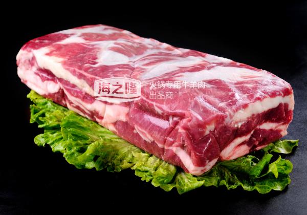 澳和鑫腹肉A板
