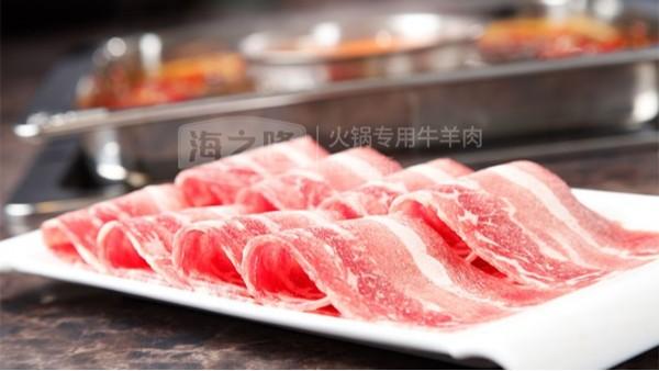 不同定位火锅店进货牛羊肉推荐!(二)