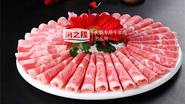 海之隆教您分辨市场上的真假羊肉卷