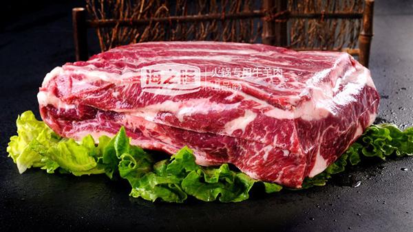 海之隆浅析牛肉的食用价值
