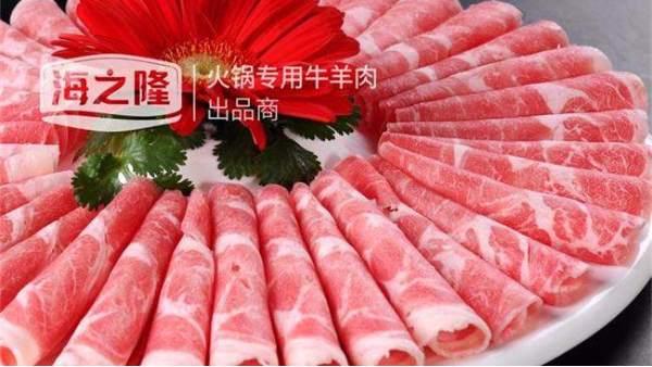火锅吃的羊肉卷,你们选对了吗?