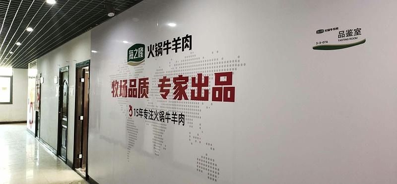 海之隆郑州营销中心