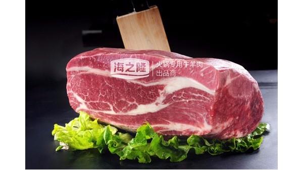 吃牛肉能缓解焦虑喔,你们知道么?