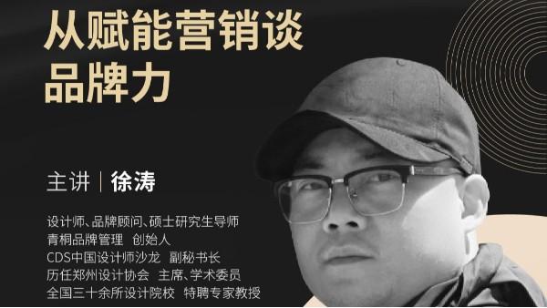 海之隆时讯:内训要扎实,品牌要提升!