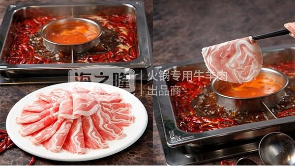 海之隆丨美味羊肉汤这样做出来(一)
