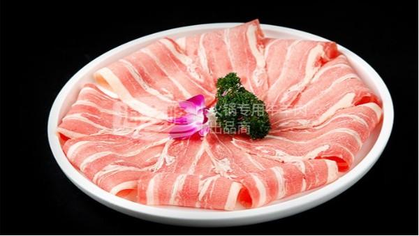 吃火锅如何查看牛肉卷?