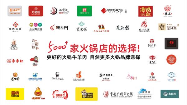 海之隆丨火锅店发展趋势如何看待?