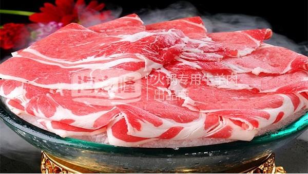 海之隆谈牛羊肉批发现状