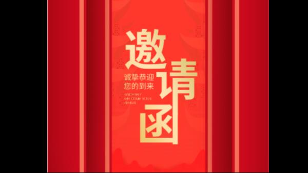 大事件!海之隆参展2021第九届中国食材电商节