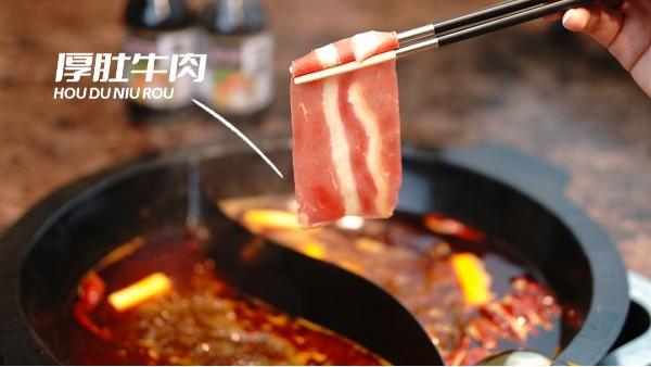 海之隆丨应运而生的新品厚肚牛肉是如何顺应火锅市场的?
