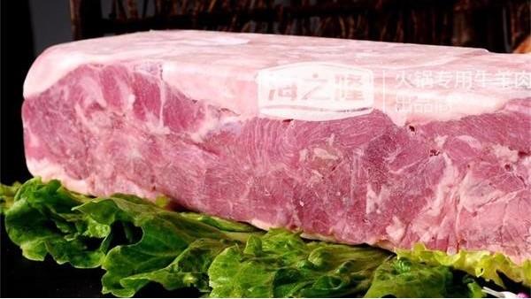 各地区都是怎么吃羊肉的呢?