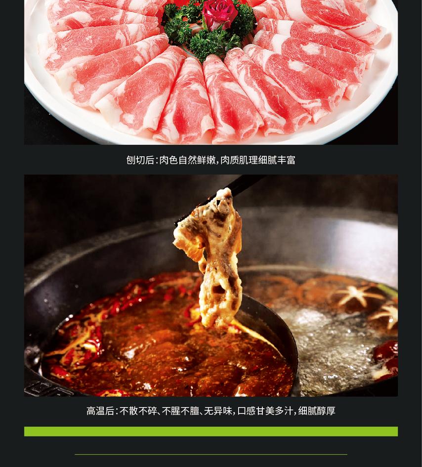 利和鑫详情页_7_03