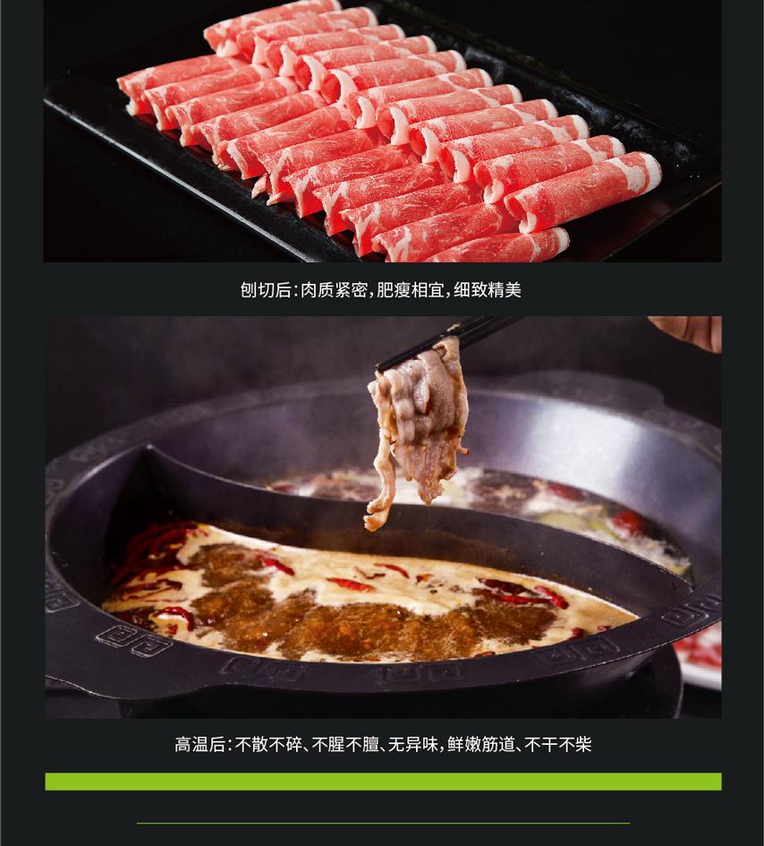利和鑫详情页_10_03