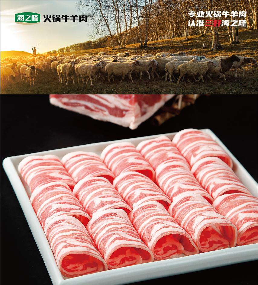 利和鑫详情页_3_01