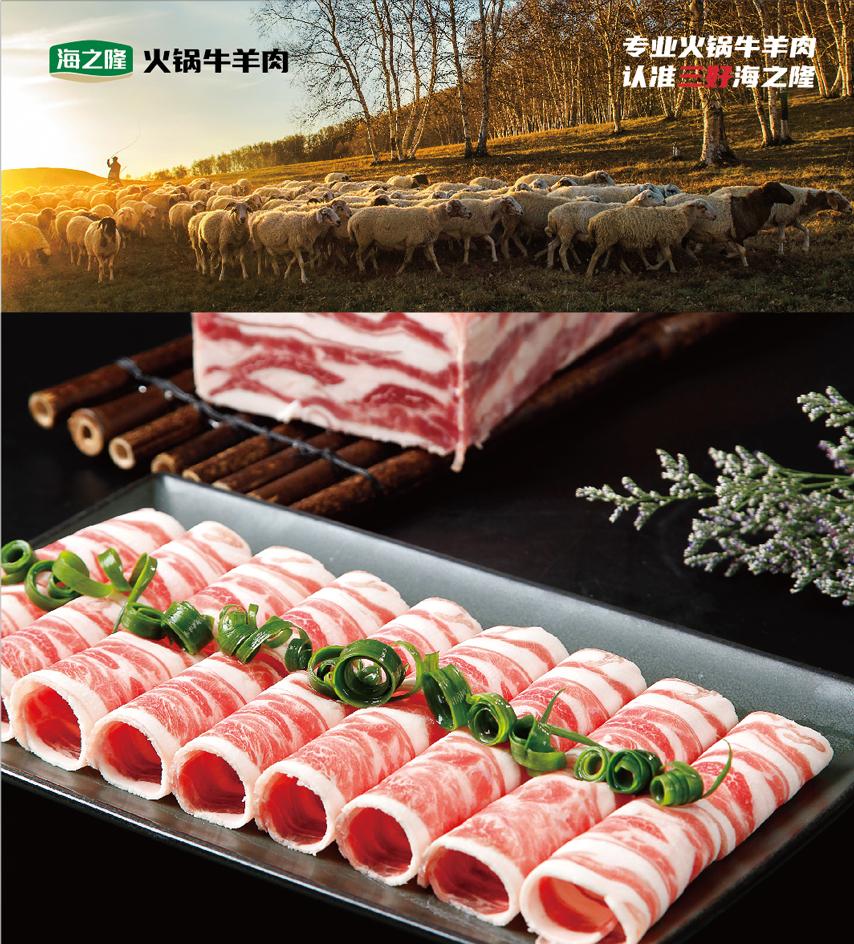 利和鑫详情页_4_01