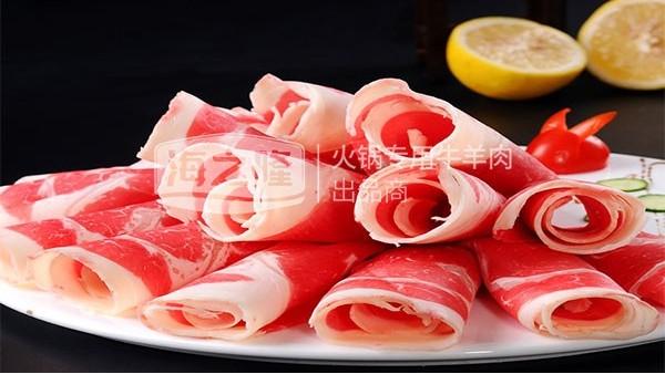 吃火锅用哪种牌子的牛肉卷好?