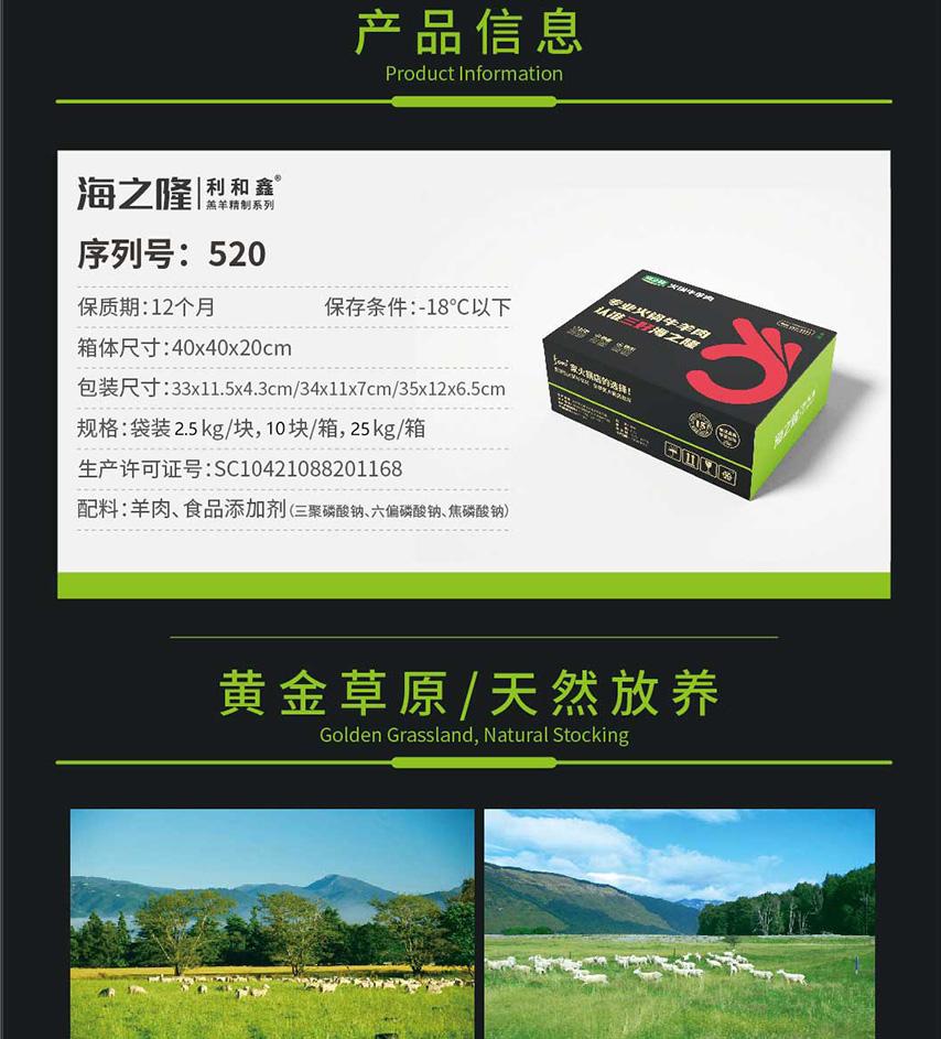 resource/images/a638c54a54d04b6e9a78cc2dfe9c1f51_2.jpg