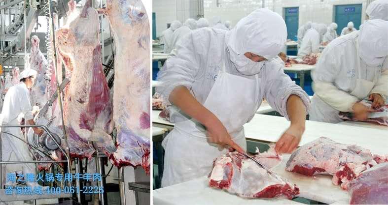 海之隆牛肉