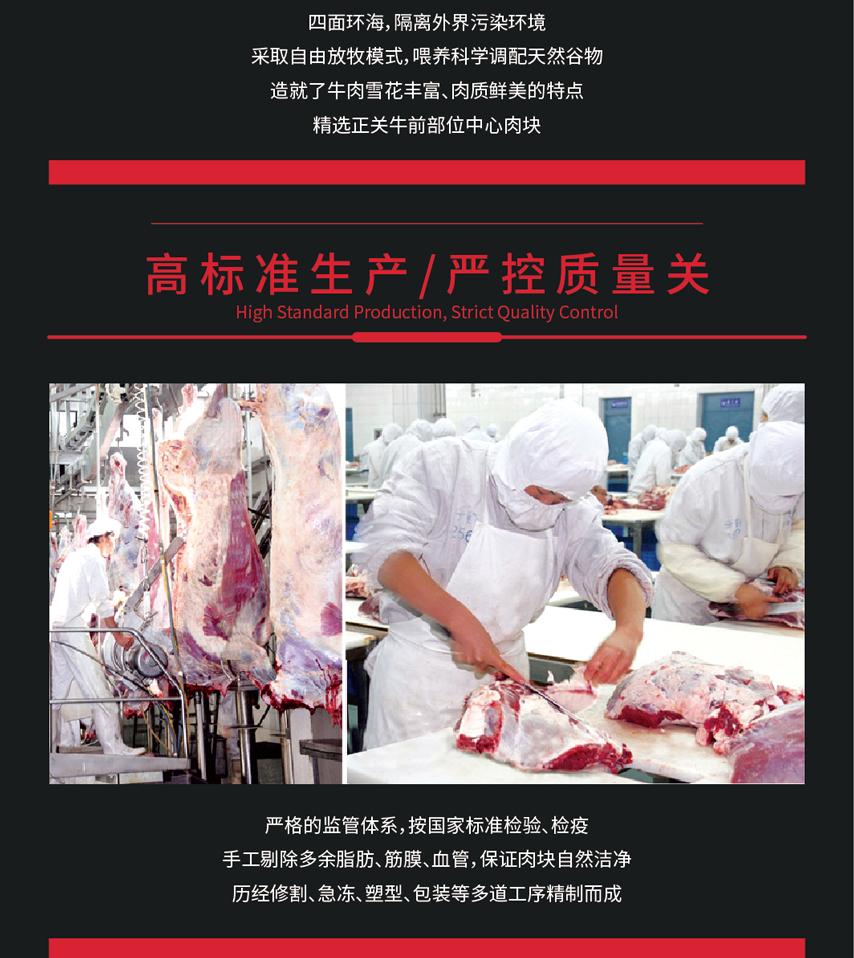 中澳和鑫详情页-08-08_05