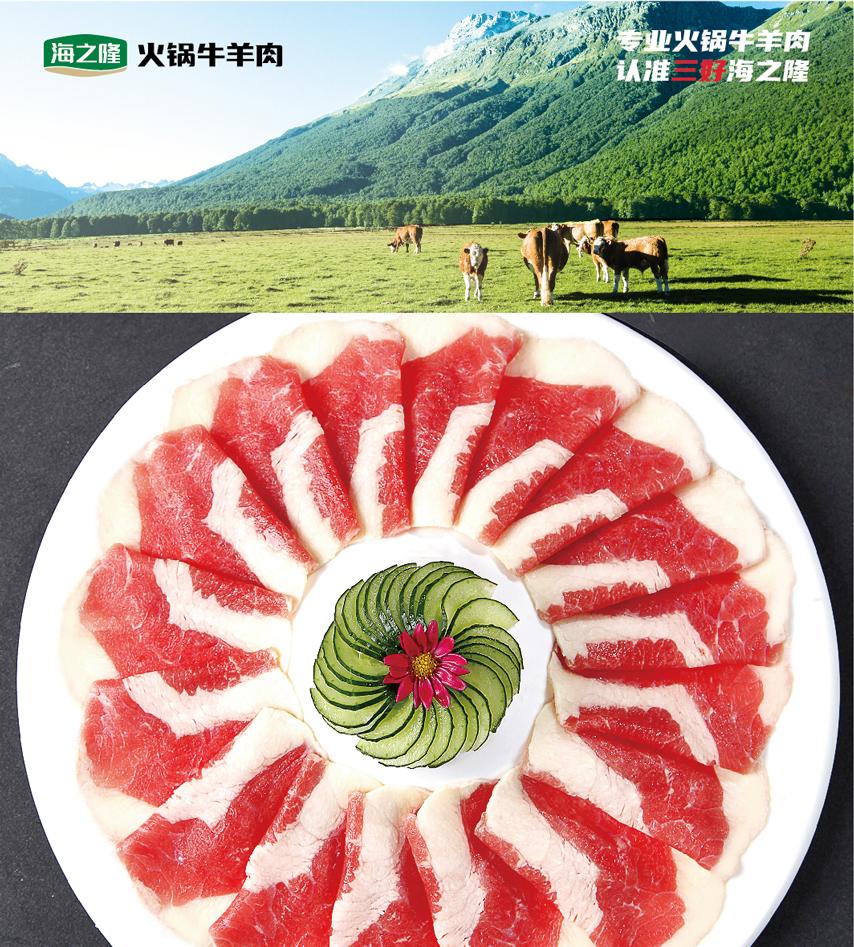 中澳和鑫详情页_1-副本-4_01