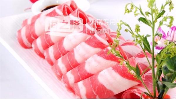 海之隆告诉你,目前火锅牛羊肉在自助火锅中怎么使用?