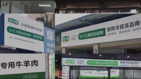 海之隆助力火锅店引流5大招(一)