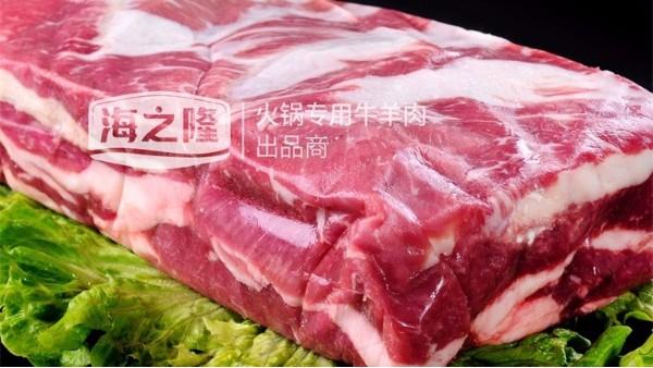 海之隆教您怎样辨别真伪牛肉!