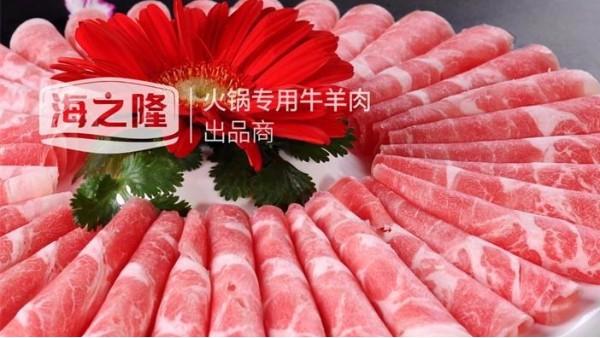 夏季吃精制羊肉好吗?