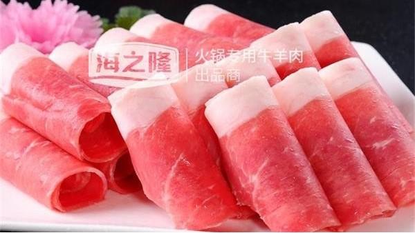 涮火锅  肥牛美味又健康