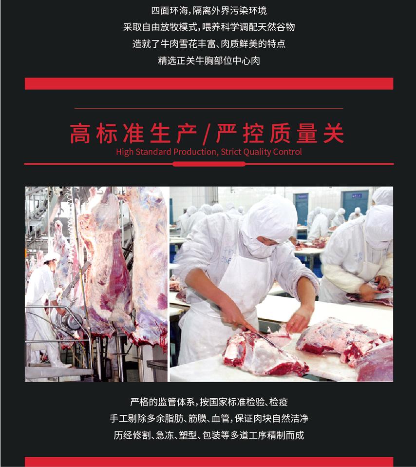 中澳和鑫详情页_1-副本_05