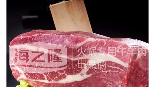 海之隆带你了解-如何判断好牛肉的品质与技巧