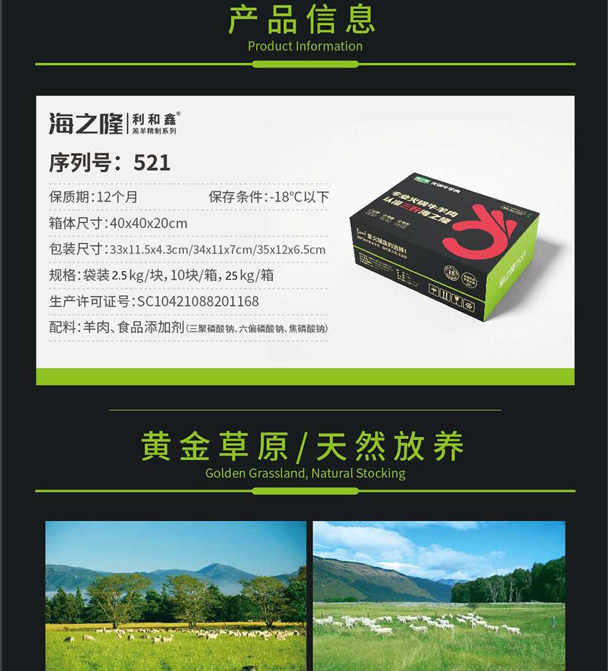 resource/images/e99da4bd7f2b4316a5c2dd96ef94ad6d_2.jpg