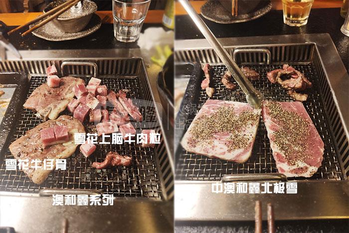海之隆牛羊肉烤肉场景