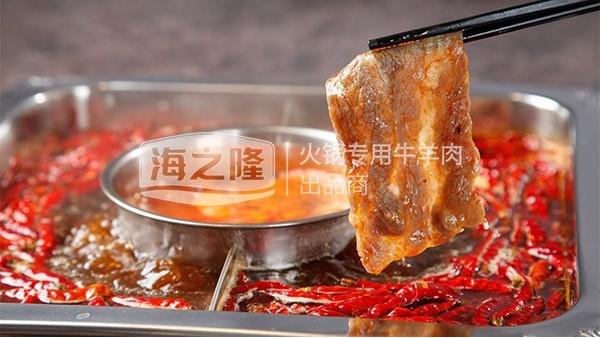 海之隆丨想吃火锅牛羊肉也要有讲究(一)