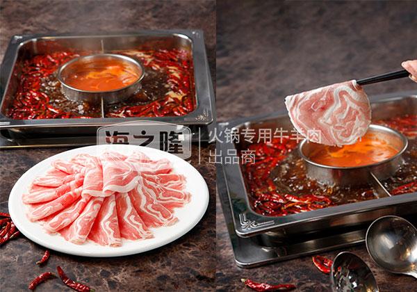 火锅牛肉2