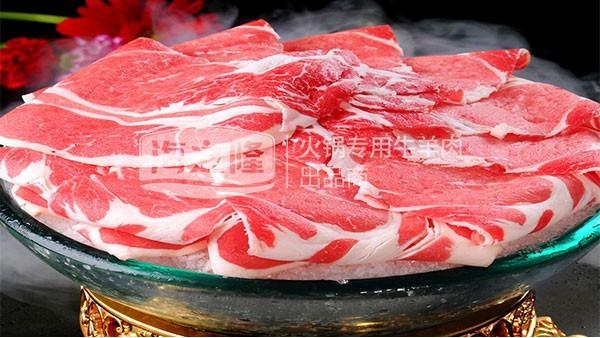 为什么澳和鑫的牛肉好吃?