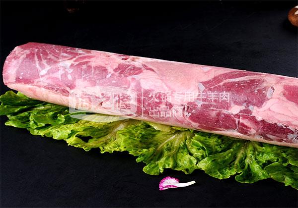 利和鑫-精制羊肉卷
