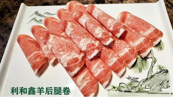 为什么火锅涮羊肉要选冷冻羊肉?