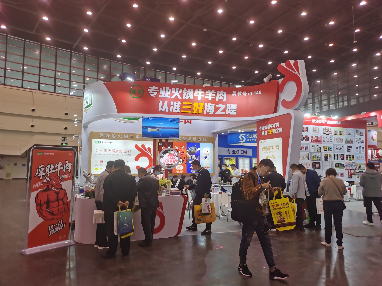 海之隆郑州展会T149展位邀您品鉴!